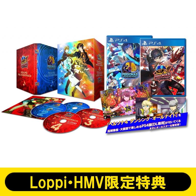 【PS4】ペルソナダンシング オールスター・トリプルパック