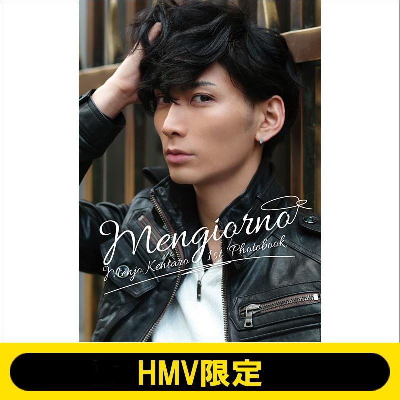 校條拳太朗1st写真集『Mengiorno』【HMV限定】