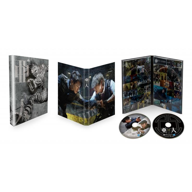 亜人 DVD 豪華版