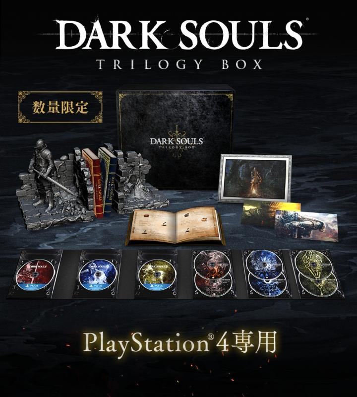 【PS4】 限定版 DARK SOULS TRILOGY BOX