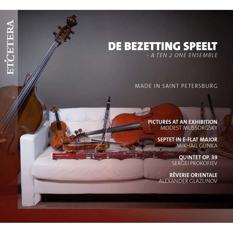 ムソルグスキー:展覧会の絵(弦楽五重奏&木管五重奏版)、グリンカ:七重奏曲、他 デ・ベゼティング・スペールト