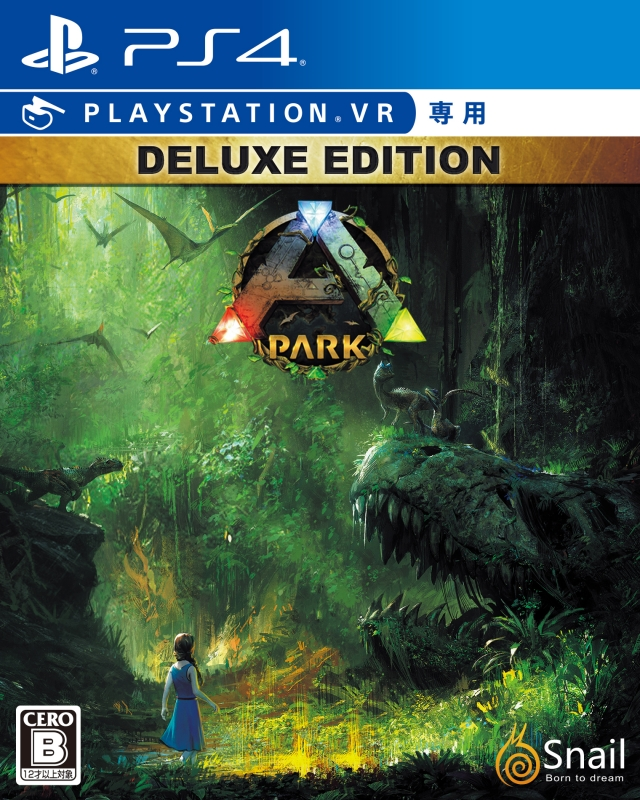 ARK Park DELUXE EDITION ※PlaystationVR専用ソフト