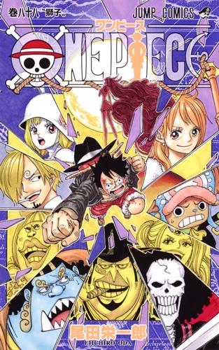 ONE PIECE 88 ジャンプコミックス