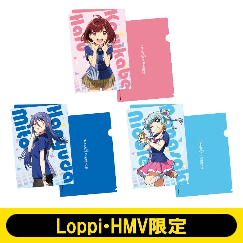 クリアファイルセット / Tokyo 7th シスターズ【Loppi・HMV限定】