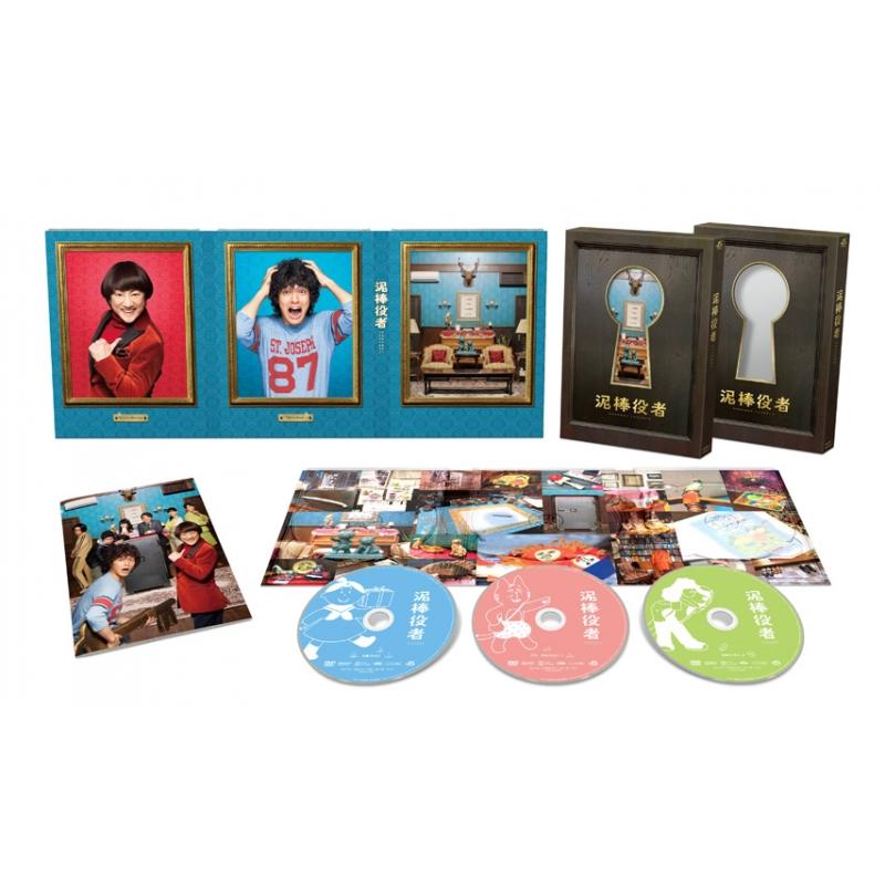 映画「泥棒役者」DVD
