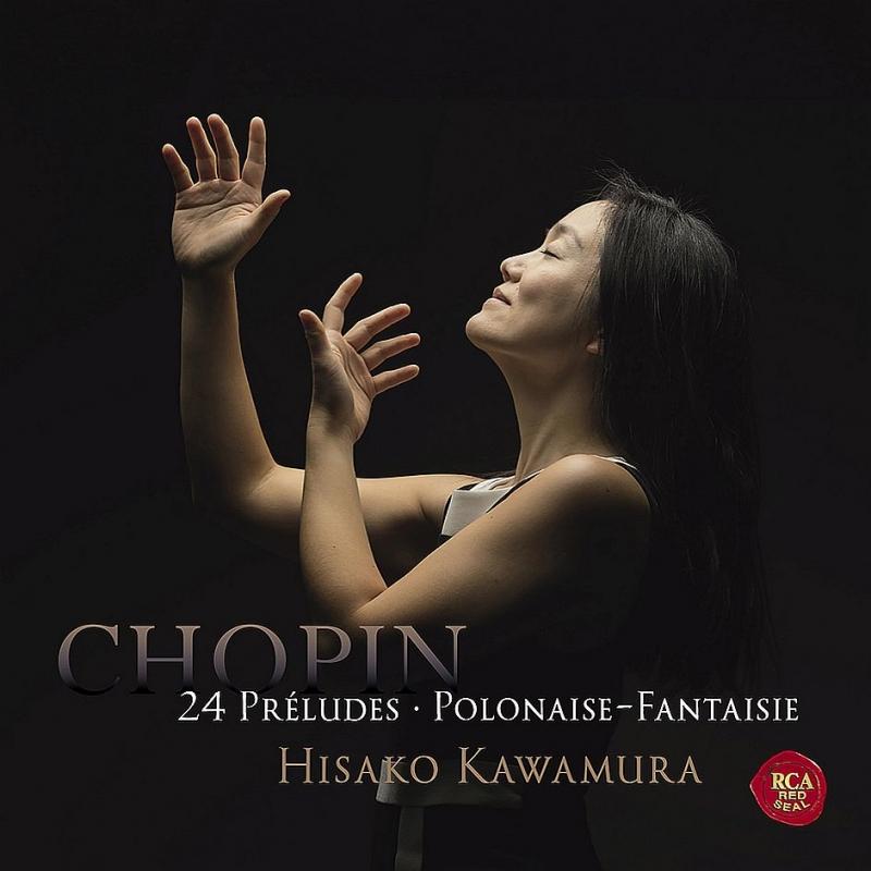 24の前奏曲、幻想ポロネーズ、幻想即興曲、他 河村尚子