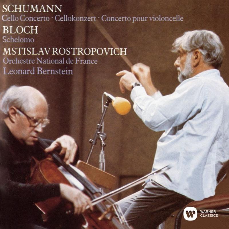 シューマン:チェロ協奏曲、ラフマニノフ:ピアノ協奏曲第3番 ロストロポーヴィチ、ワイセンベルク、バーンスタイン&フランス国立管弦楽団(シングルレイヤー)