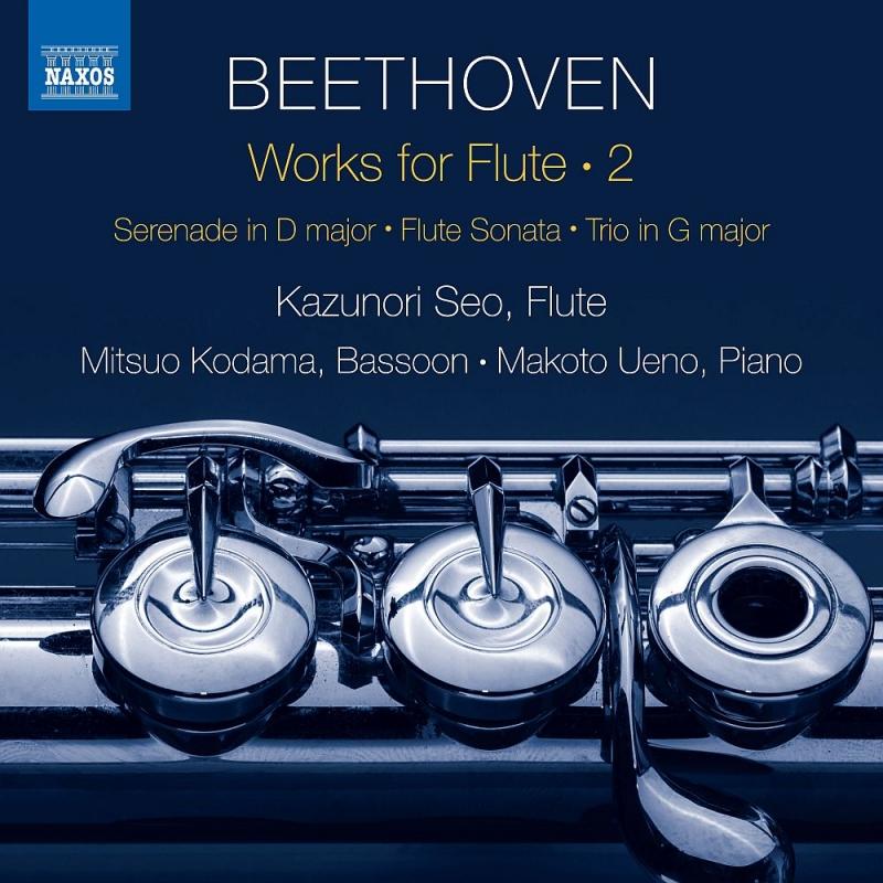Works for Flute Vol.2 : Kazunori Seo(Fl)Mitsuo Kodama(Fg)Makoto Ueno(P)