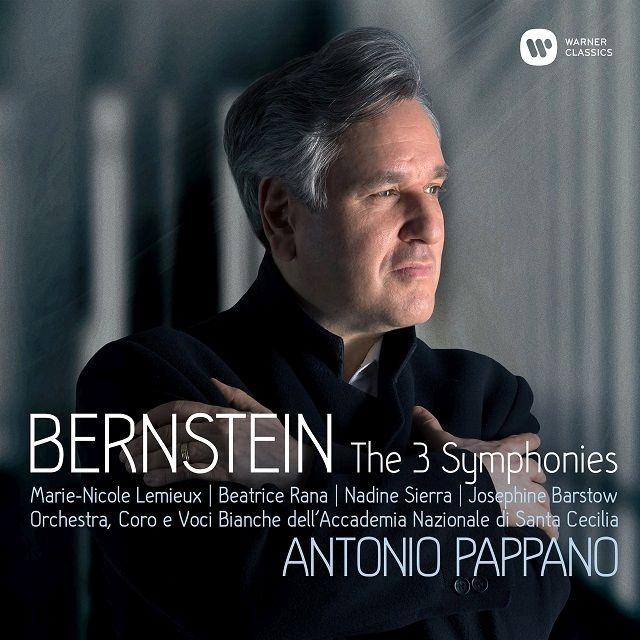 交響曲全集 アントニオ・パッパーノ&聖チェチーリア国立音楽院管弦楽団、ベアトリーチェ・ラナ、マリー=ニコル・ルミュー、他(2CD)