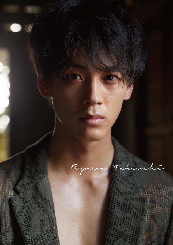 竹内涼真写真集 「Ryoma Takeuchi」