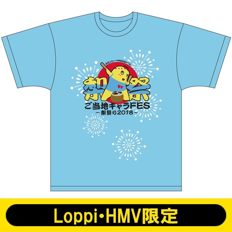 ビッグTシャツ Nassyi Fes2018【Loppi&HMV限定】