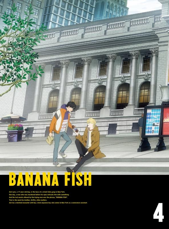 BANANA FISHの画像 p1_16