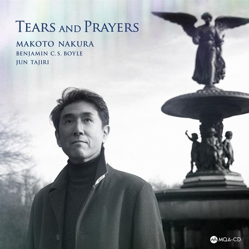 『涙と祈り』 名倉誠人(マリンバ、ヴァイブラフォーン)