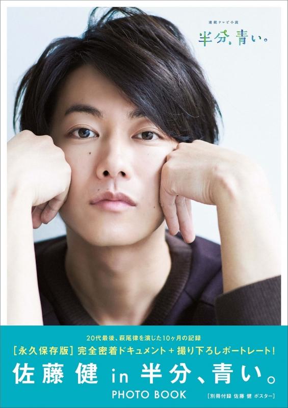 佐藤健 (俳優)の画像 p1_37
