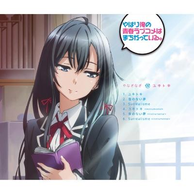 Yukitoki Yanaginagi Hmv Amp Books Online Online Shopping