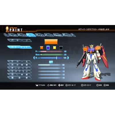 gundam breaker vita english guide