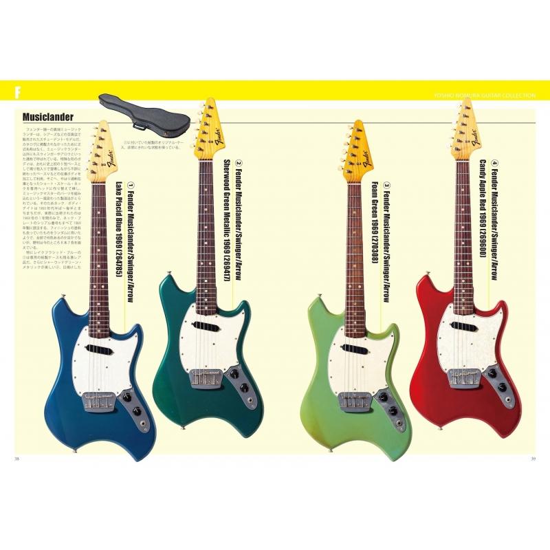 野村義男の 思わず検索したくなる ギター・コレクション GUITAR MAGAZINE YOSHIO NOMURA GUITAR COLLECTION