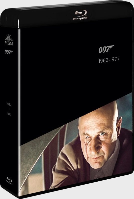 007 box james bond hmv books online for Best international online shopping sites