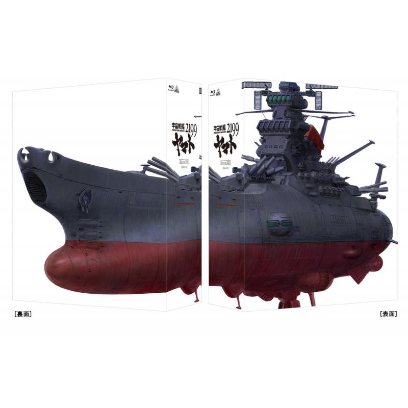 宇宙戦艦ヤマト2199の画像 p1_12