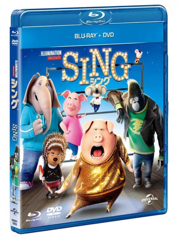 SING/シングの画像 p1_28