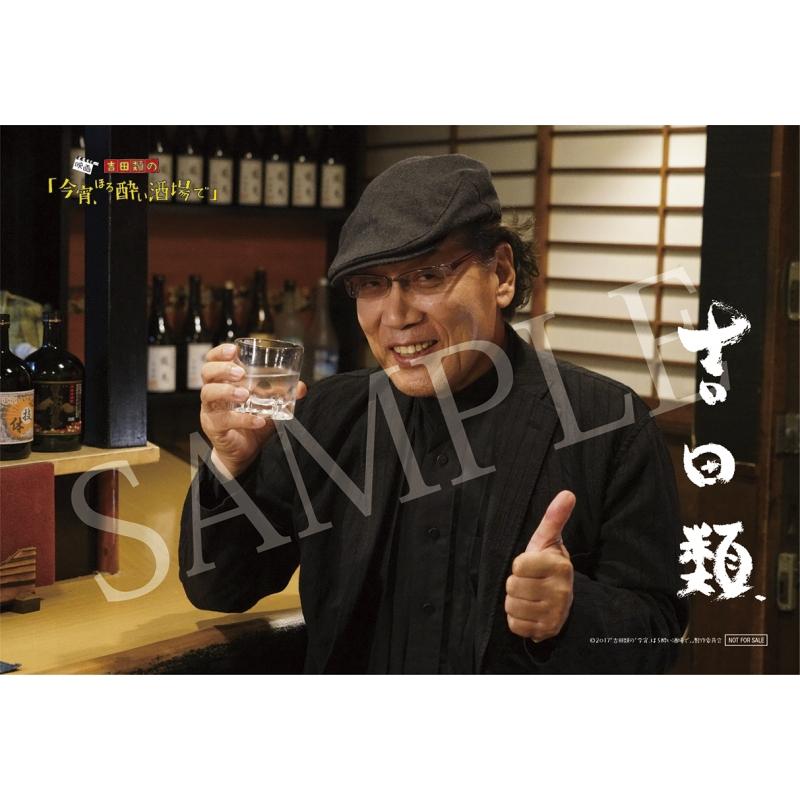 吉田類の画像 p1_20