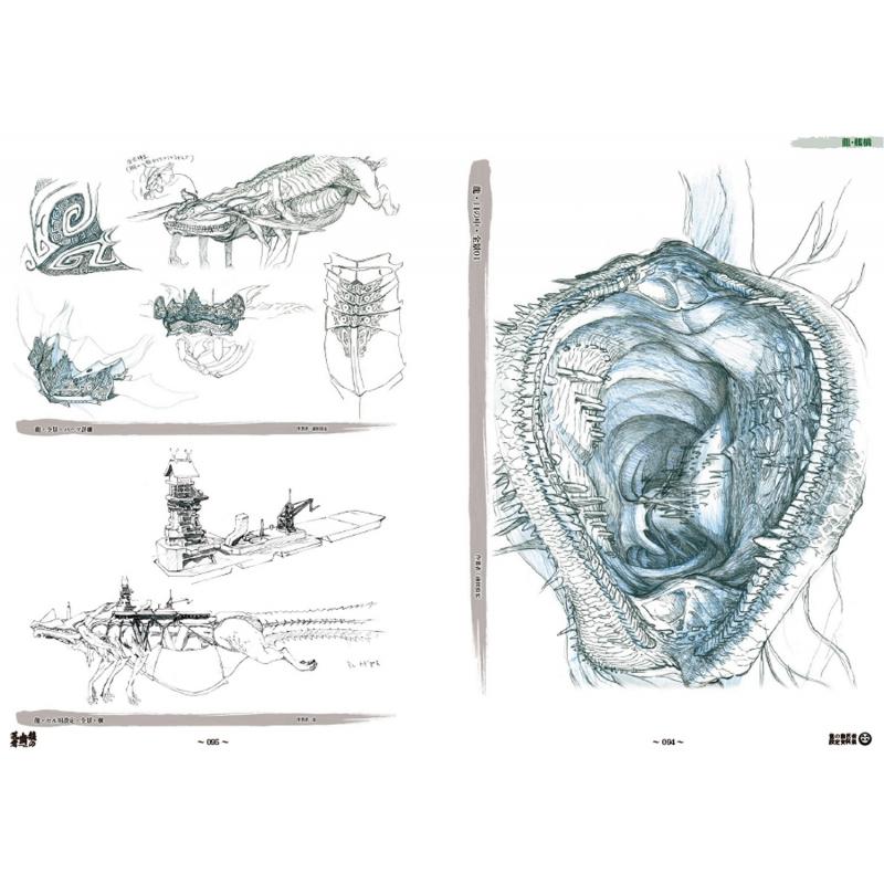 龍の歯医者の画像 p1_2