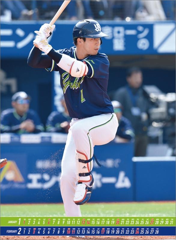 山田哲人の画像 p1_22