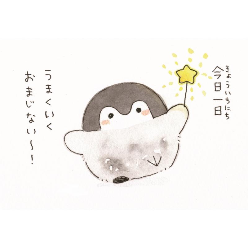 コウペンちゃんの画像 p1_9