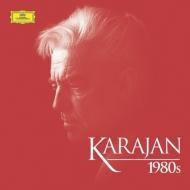 再生産!カラヤン1980s(78CD)