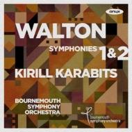 カラビツ&ボーンマス交響楽団/ウォルトン:交響曲第1番、第2番