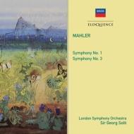 ショルティ&ロンドン響/マーラー:交響曲第1番『巨人』、第3番