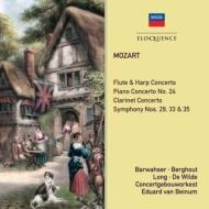 ベイヌム&コンセルトヘボウ管/モーツァルト:交響曲第35番『ハフナー』、他