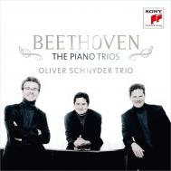 オリヴァーシュニーダートリオ/ベートーヴェン:ピアノ三重奏曲全集
