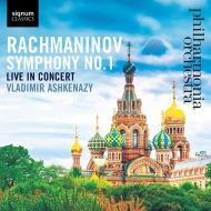 アシュケナージ&フィルハーモニア管/ラフマニノフ:交響曲第1番