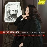 アナ=マリヤ・マルコヴィナ/ウルシュプルフ:ピアノ独奏曲全集