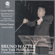 ワルター&ニューヨーク・フィル/マーラー:交響曲第2番『復活』、他