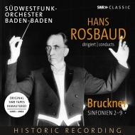 【入荷】ロスバウト&南西ドイツ放送響/ブルックナー:交響曲第2〜9番