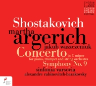 【入荷】アルゲリッチ/ショスタコーヴィチ:ピアノ協奏曲第1番、他