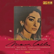 マリア・カラス・エディション〜歿後40年記念 5つのオペラ全曲&秘蔵音源集(12CD)