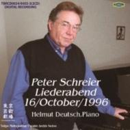 ペーター・シュライアー、リーダー・アーベント1996