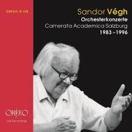 シャーンドル・ヴェーグ/オルフェオ録音集(13CD)