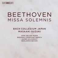 鈴木雅明&BCJ/ベートーヴェン:ミサ・ソレムニス