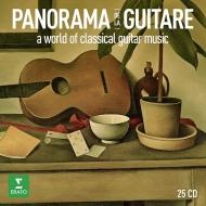 ギター音楽の展望〜世界のクラシカル・ギター音楽集