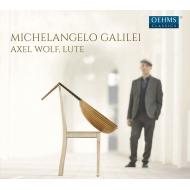 ミケランジェロ・ガリレイ:タヴラチュアによるリュート曲集 第1集