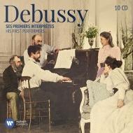 ドビュッシー:歴史的初期録音集(10CD)