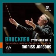 マリス・ヤンソンス&バイエルン放送響/ブルックナー:交響曲第8番