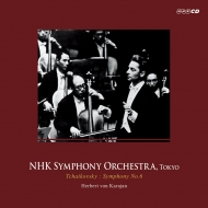 【入荷】カラヤン&N響/チャイコフスキー:交響曲第6番『悲愴』