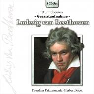 ケーゲル&ドレスデン・フィル/ベートーヴェン:交響曲全集(5CD)