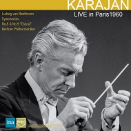 1960年パリ・ライヴ!カラヤン&BPO/ベートーヴェン:第8番、第9番