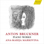 マルコヴィナ/ブルックナー:ピアノ曲全集〜未出版作品を含む